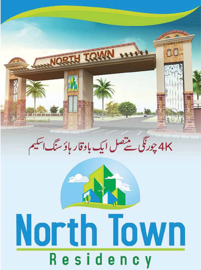 north-town